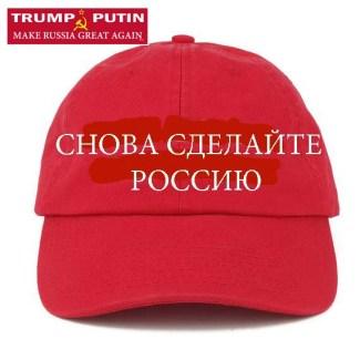 Donald Trump MRGA copy